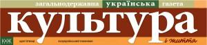 kzh_logo